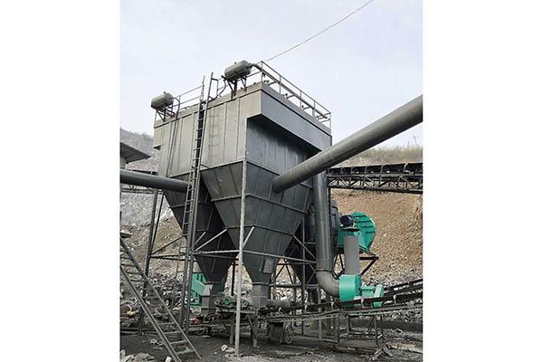 选矿行业布袋除尘器